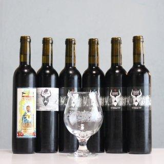 スーパースティション ベリーホワイトデー2021SPセット with グラス(Superstition Berry White Day 2021 Special Set wit Glass)