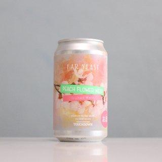 ファーイーストブルーイング ピーチフラワーヴァイス(Far Yeast Brewing Peach Flower Weiß)