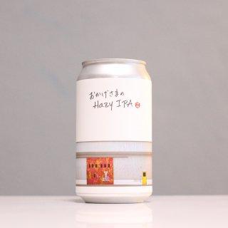 ワイマーケットブルーイング おかげさまの ヘイジーIPA(YMARKET Brewing TAP ROOM 2ND ANNIVERSARY)