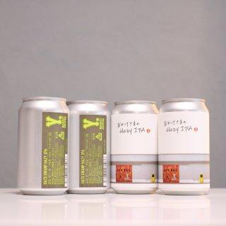 ワイマーケットブルーイング 「おかげさまの沼」 たっぷり飲めるセット(YMARKET Brewing Set)