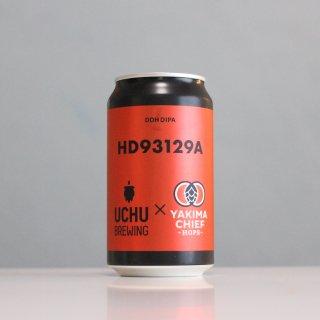 うちゅうブルーイング HD93129A(UCHU Brewing HD93129A)