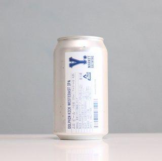 ワイマーケットブルーイング ドルフィンキックウェストコーストIPA(YMARKET Brewing DOLPHIN KICK WESTCOAST IPA)