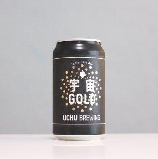 うちゅうブルーイング 宇宙ゴールド 缶(UCHU Brewing UCHU GOLD)