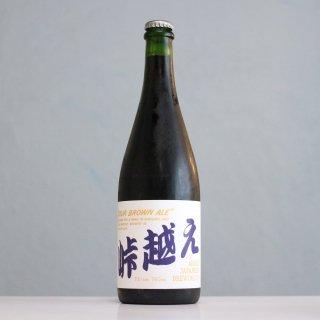 里武士×京都醸造 峠越え(LIBUSHI ×KYOTO Brewing TOUGE GOE)