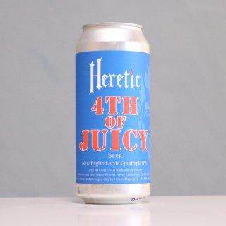 ヘレティック フォースオブジューシー(Heretic 4th of Juicy)