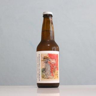 麦雑穀工房 いろどりセゾンver ミント(ZAKKOKU KOBO IRODORI SAISON ver Mint)