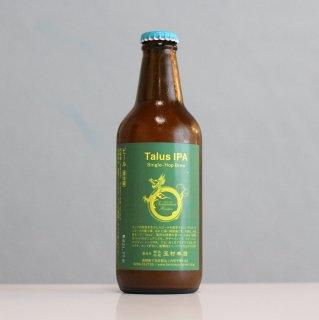 志賀高原ビール シングルホップターラスIPA(SHIGA KOGEN BEER Talus IPA)