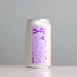 【7/28(水)入荷予定】ワイマーケットブルーイング サンデーサンデー(YMARKET Brewing SUNDAY SUNDAE)