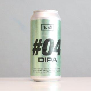 トゥオールシティ #04 ダブルIPA(To Øl #04 DIPA)