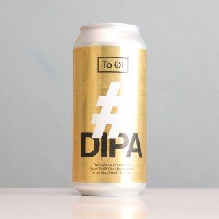 トゥオールシティ #ダブルIPA(To Øl #DIPA)
