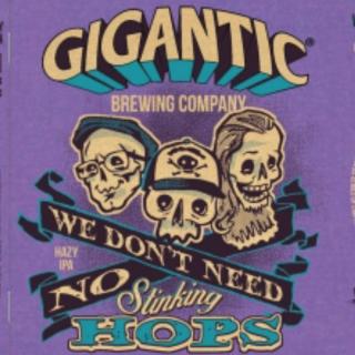 【7/31(土)入荷予定】ジャイガンティック×ボーンヤード ウィードンニードノースティンキンホップス(GIGANTIC×Boneyard We Don't Need No Stinking Hops)