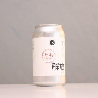 京都醸造 とも(KYOTO Brewing TOMO)