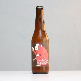 箕面ビール 国産桃ヴァイツェン 白鳳2021(MINOH BEER PEACH WEIZEN HAKUHOU 2021)