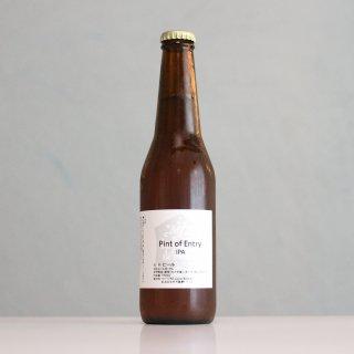 ミツケローカルブルワリー パイントオブエントリー(MITSUKE Local Brewrey Pint of Entry)