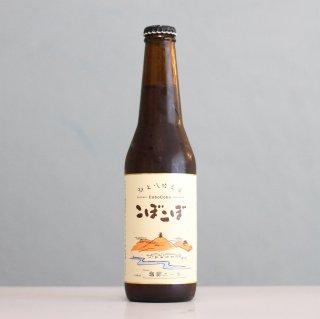 郡上八幡こぼこぼ麦酒 珈琲エール(GUJO HACHIMAN KOBOKOBO COFFEE ALE)