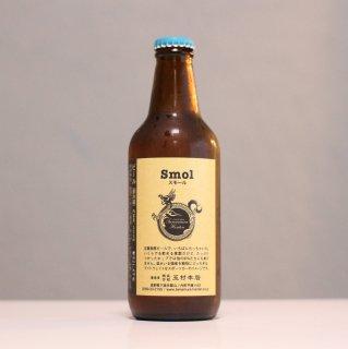 志賀高原ビール スモール(SHIGAKOGEN Smol)