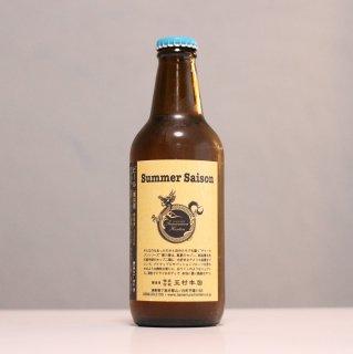 志賀高原ビール サマーセゾン(SHIGAKOGEN Summer Saison)