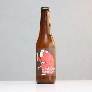 箕面ビール 国産桃ヴァイツェン 清水白桃2021(MINOH BEER PEACH WEIZEN SHIMIZU HAKUTOH 2021)