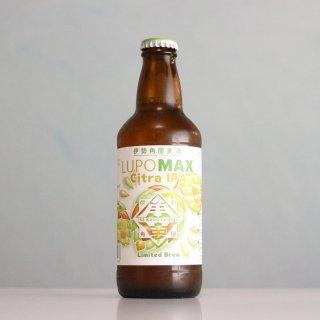 伊勢角屋麦酒 ルポマックスシトラIPA(ISEKADOYA BEER LUPOMAX citra IPA)