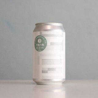 京都醸造 六味六色 旨(KYOTO Brewing UMA)
