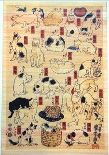木のポストカード(猫飼好五十三)