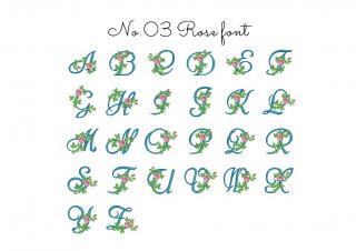 【刺繍データダウンロード】2-02 Rose font & Rose font big