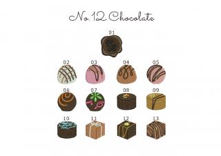 【刺繍データダウンロード】2-08 Chocolate