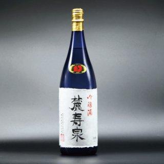 純米大吟醸 麓寿泉(しずく酒)1800ml