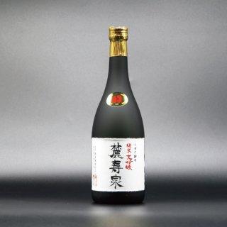 純米大吟醸 麓寿泉(しずく酒)720ml
