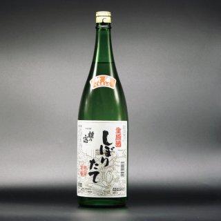 楢の露生原酒しぼりたて(19度)1800ml