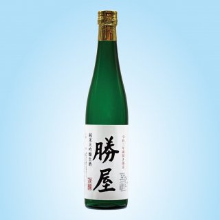 新酒 生酒 純米大吟醸 勝屋 500ml(限定酒)