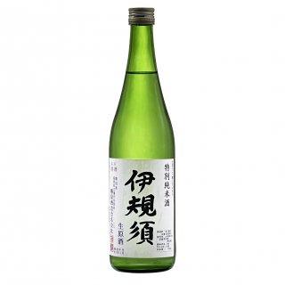 新酒 特別純米生原酒「伊規須」720ml (限定酒)
