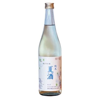 楢の露 純米夏酒(限定生貯蔵)