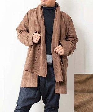 草木染め手織り綿のストールカラーデザインジャケット sale