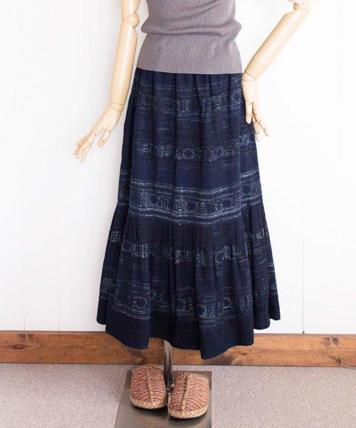 モン族藍染めバティック・ロングスカート(1)