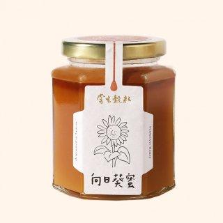秘蜜 - 向日葵蜜 320ml