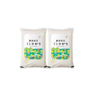 新潟産 コシヒカリ 10kg【5kg×2】(送料無料)