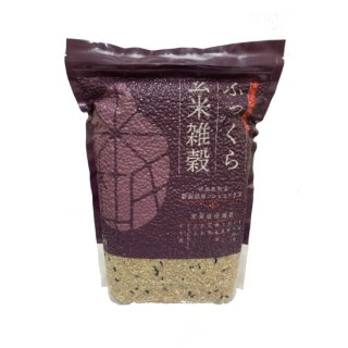 ふっくら玄米雑穀2kg(送料無料)