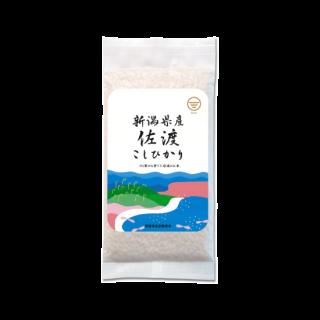 佐渡産コシヒカリ  お試し300g(送料無料)