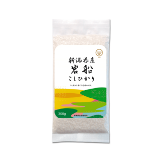 岩船産コシヒカリ  お試し300g(送料無料)