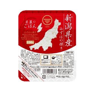 米屋のごはん パックご飯 新潟県産みずほの輝き150g×36パック