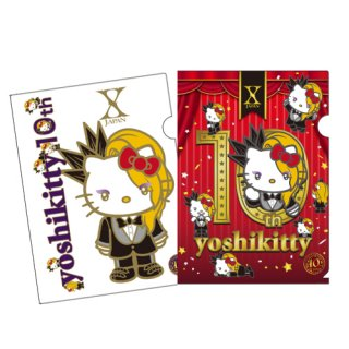 《web限定》yoshikitty:A4クリアファイル2枚セット・2019・10th