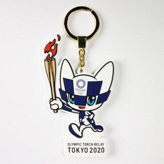 【セール価格】東京2020オリンピック聖火リレーマスコットラバーキーホルダー