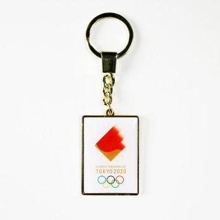 【セール価格】東京2020オリンピック聖火リレーエンブレムキャストキーホルダー
