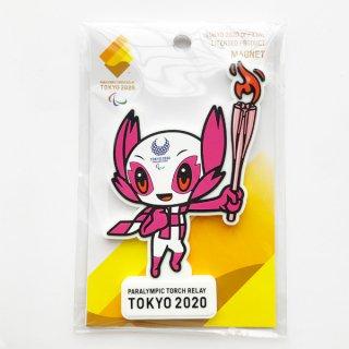 【セール価格】東京2020パラリンピック聖火リレーマスコットラバーマグネット