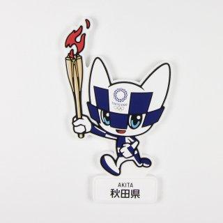 【セール価格】東京2020オリンピック聖火リレーマスコットラバーマグネット:秋田県