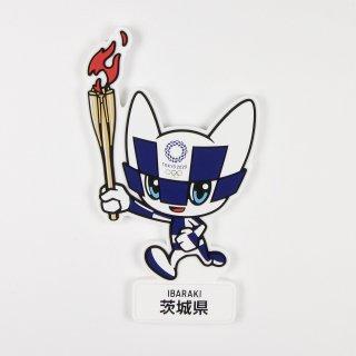 【セール価格】東京2020オリンピック聖火リレーマスコットラバーマグネット:茨城県