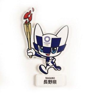 【セール価格】東京2020オリンピック聖火リレーマスコットラバーマグネット:長野県