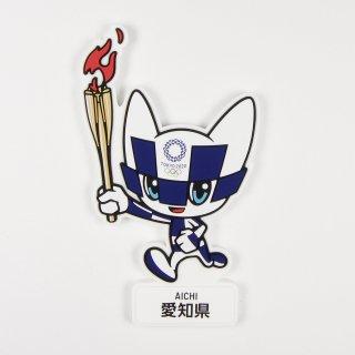 【セール価格】東京2020オリンピック聖火リレーマスコットラバーマグネット:愛知県