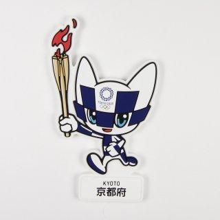 【セール価格】東京2020オリンピック聖火リレーマスコットラバーマグネット:京都府